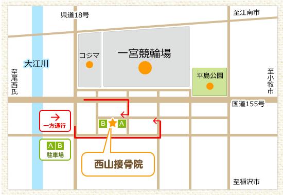 一宮市 西山接骨院の周辺地図