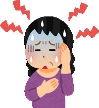 自律神経失調症による更年期障害で悩んでいる女性のイラスト|一宮市にある西山接骨院